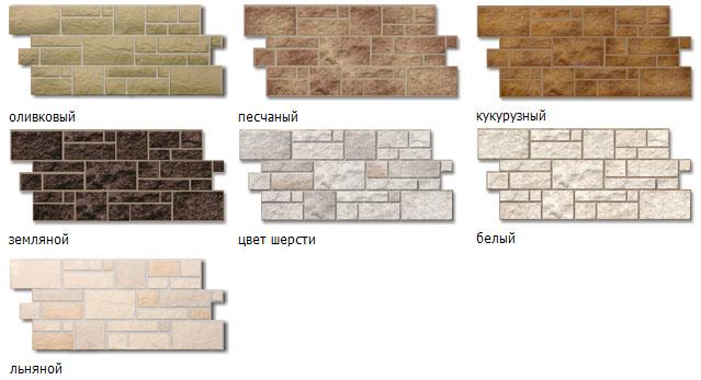 Расцветки панелей для фасада