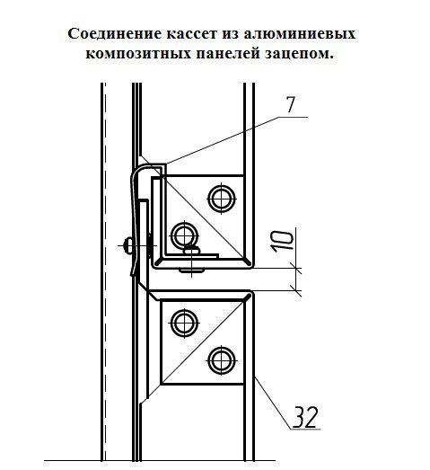 На рисунке изображена схема соединения кассет.