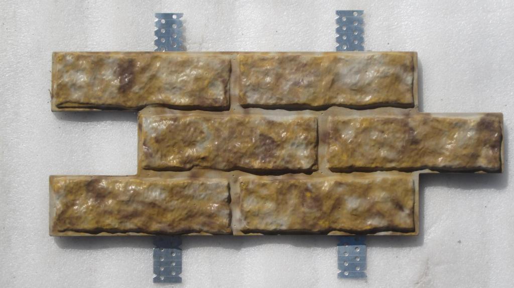 Пример плитки