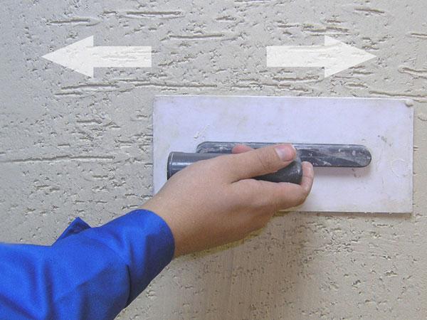 Работа с короедом пошаговая инструкция