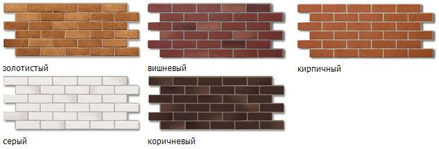 Цветовой ряд панелей для облицовки