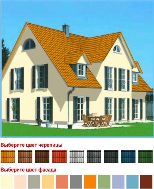 422Сочетание цветов дома и крыши