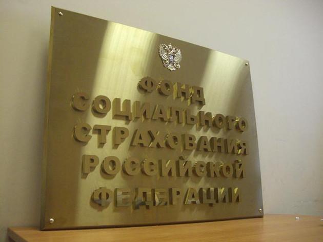 Табличка для фасада