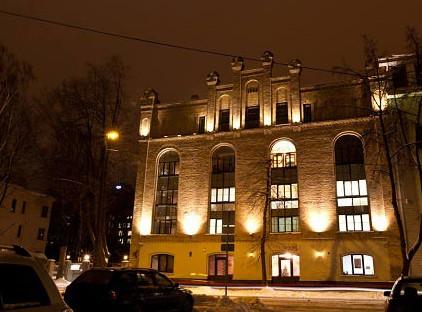 Прожектор уличный светодиодный купить в тольятти