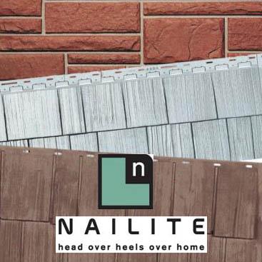 Налит