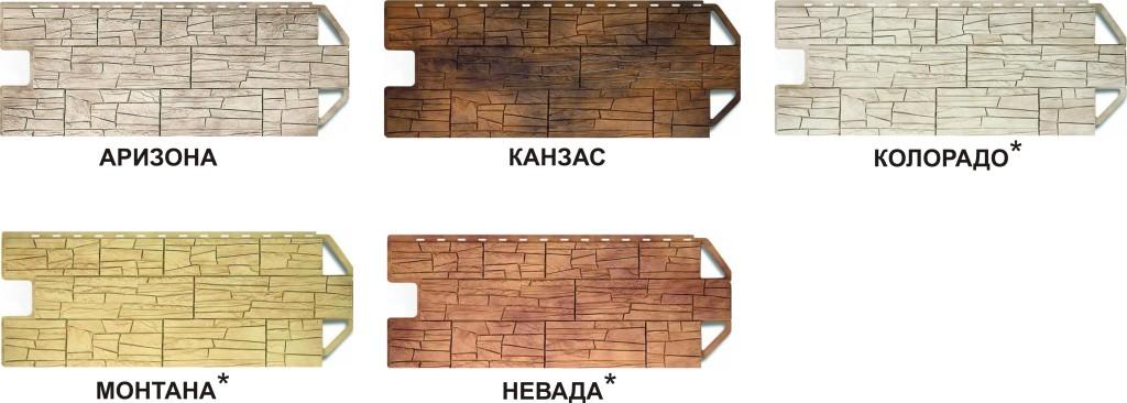 Фактура плитки