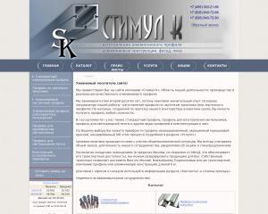 Stimul K