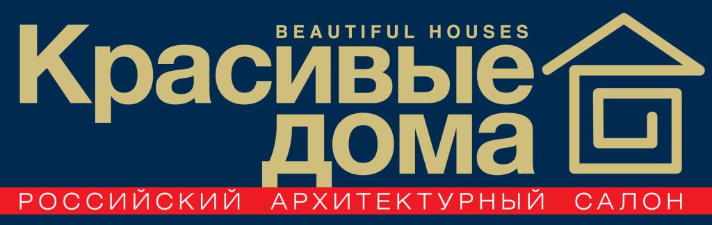 Красивые дома выставка