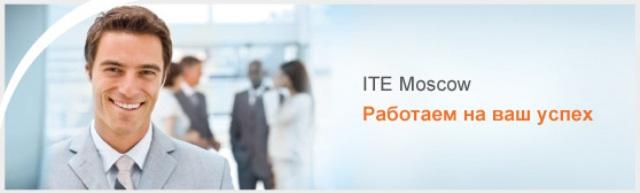 Группа компаний ITE