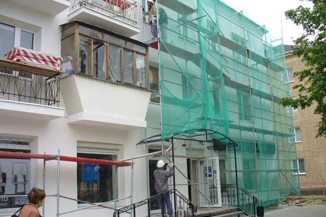 Капитальный ремонт в многоквартирных домах