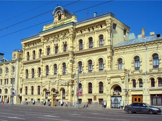 Фасад Политехнического музея