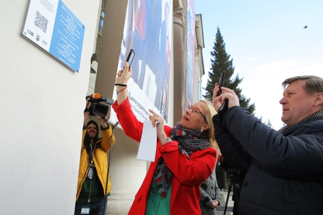 На фасадах ростовских домов появились таблички с QR-кодом